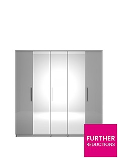 Prague Gloss 5-Door Mirrored Wardrobe