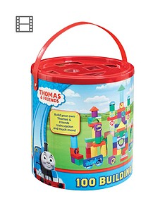 thomas-friends-100-block-bucket