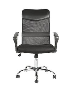 sydney-mesh-and-faux-leather-office-chair