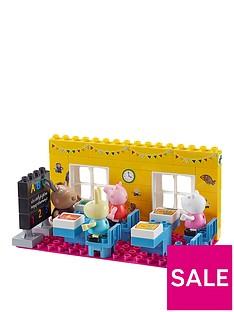 peppa-pig-school-house-construction-set