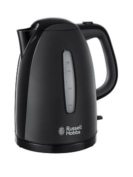 russell-hobbs-21271-textures-kettlenbspwith-free-extended-guarantee