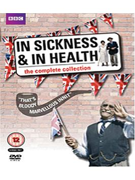 in-sickness-in-health-series-1-6-dvd