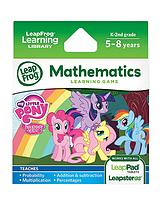 Explorer Learning Game: My Little Pony