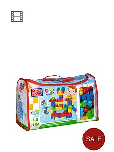 megabloks-first-builders-deluxe-building-bag