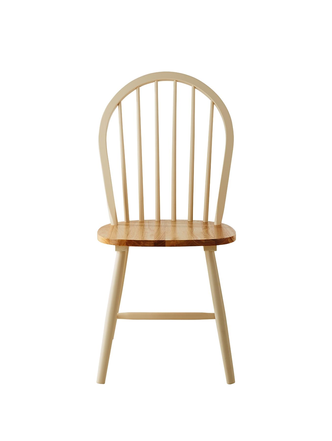 Kildare Chairs (Set of 2)