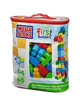 First Builders Classic 60-piece Bag