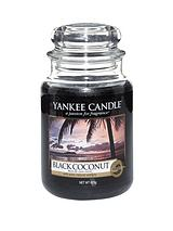 Large Jar - Black Coconut