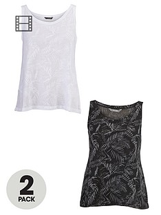 south-swing-vests-2-pack