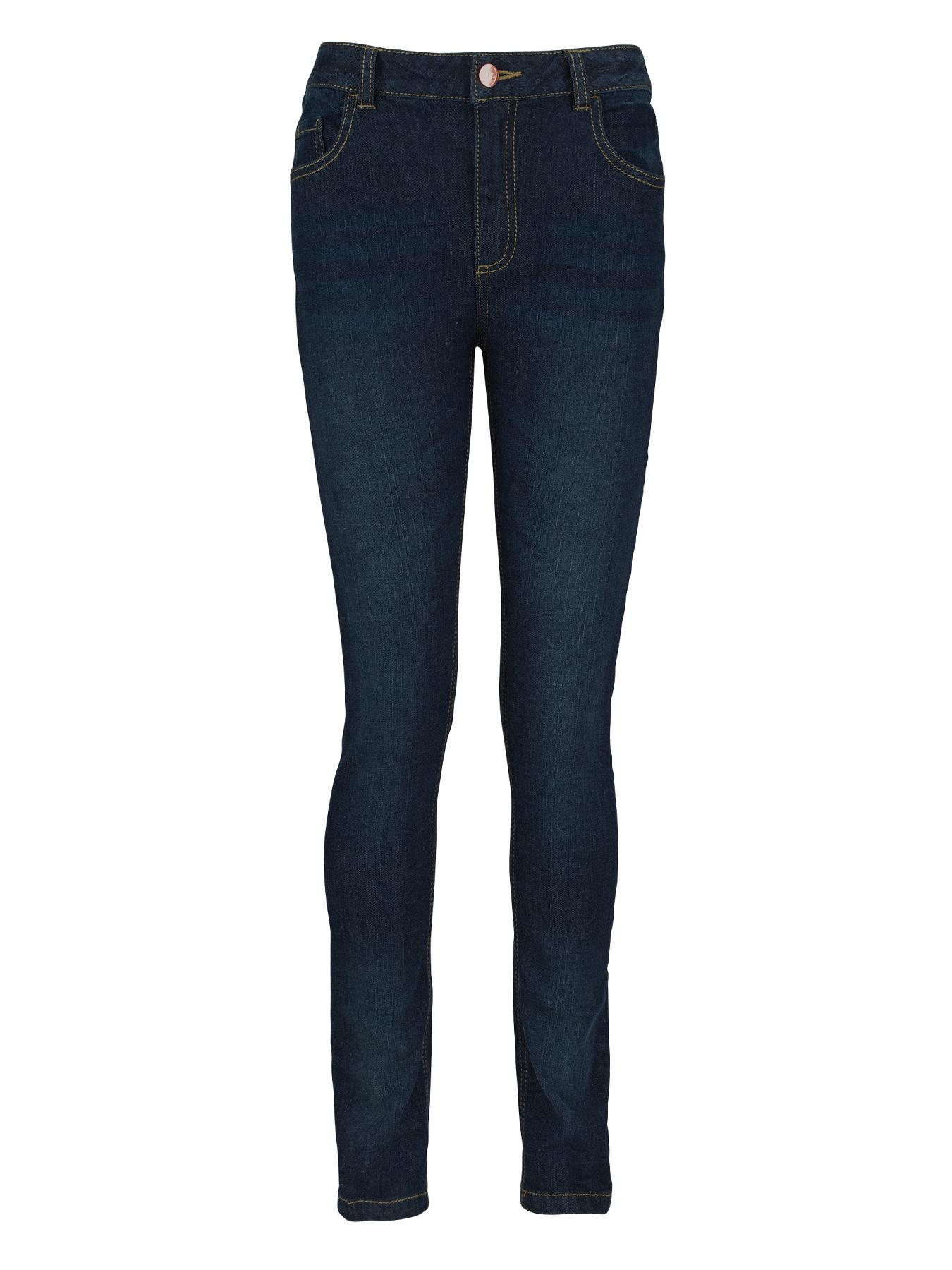Freespirit Girls Skinny Jeans
