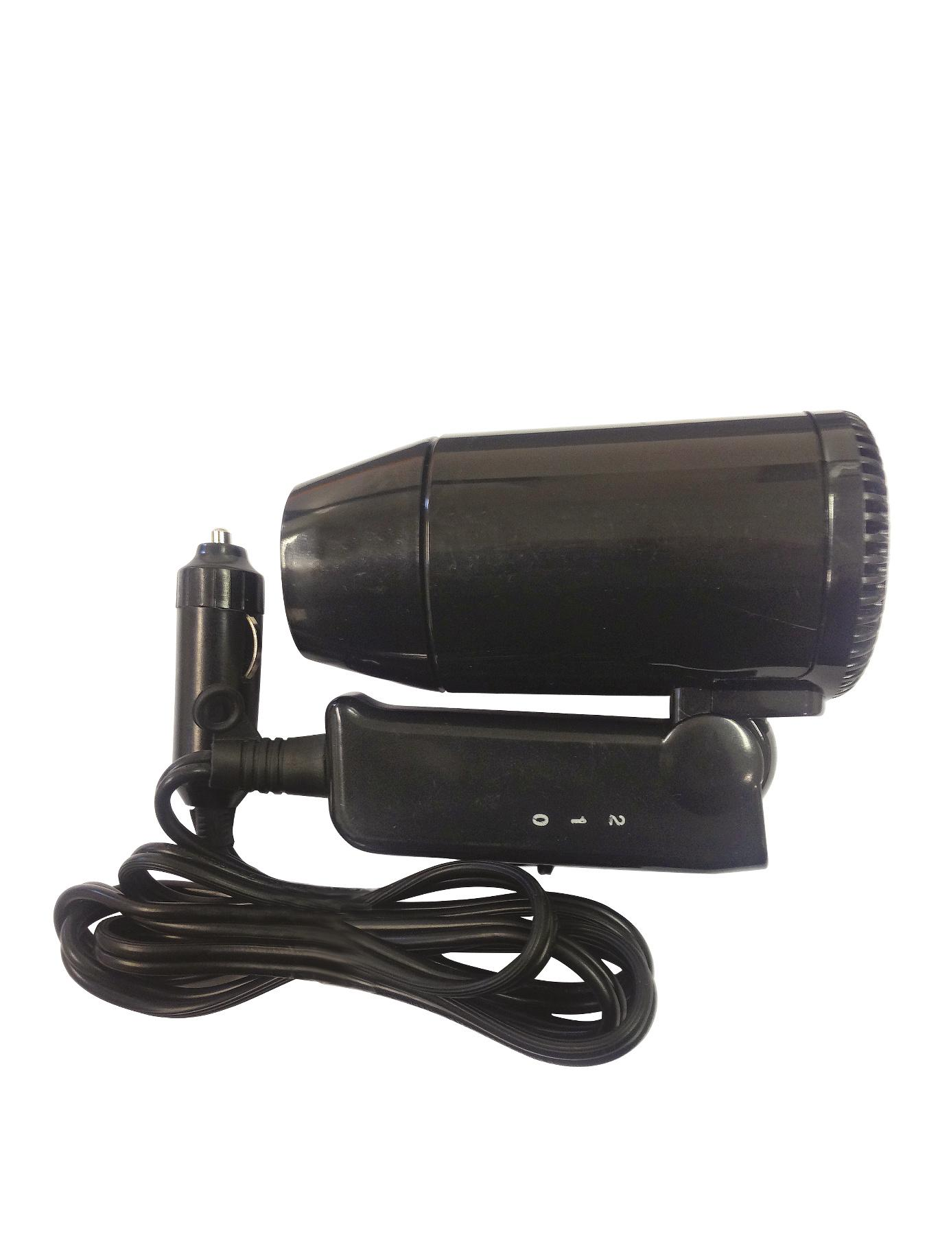 Streetwize Accessories Travel Hair Dryer