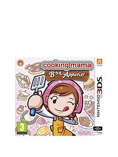 nintendo-3ds-cooking-mama-bon-appetit