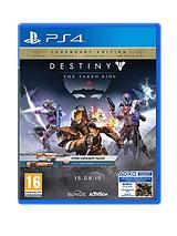 Destiny: The Taken King: Legendary Edition