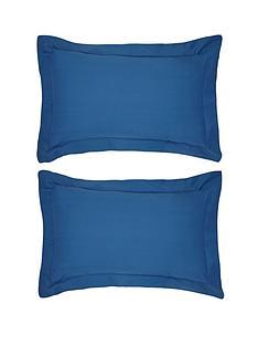 plain-dye-oxford-pillowcases-pair