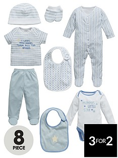 ladybird-baby-boys-layette-stars-and-stripes-gift-set-8-piece