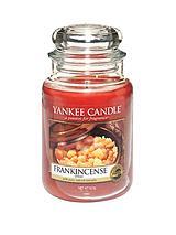 Large Jar - Frankincense