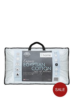 catherine-lansfield-egyptian-cotton-pillows-2-pack