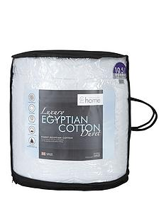 catherine-lansfield-egyptian-cotton-105-tog-duvet