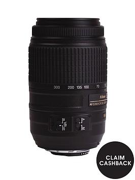 nikon-55-300mm-vr-f45-56g-af-s-dx-nikkor-lens