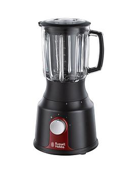 russell-hobbs-18991-600-watt-desire-glass-jug-blender