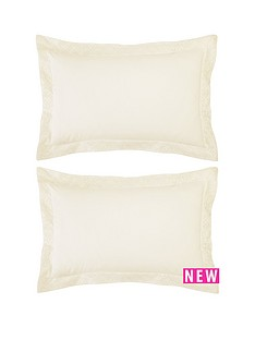 catherine-lansfield-windsor-oxford-pillowcase-pair