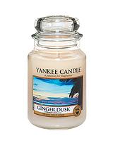 Large Jar Ginger Dusk Candle