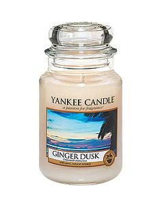 large-jar-ginger-dusk