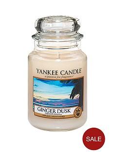 yankee-candle-large-jar-ginger-dusk-candle
