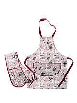 Apron and Oven Glove Set