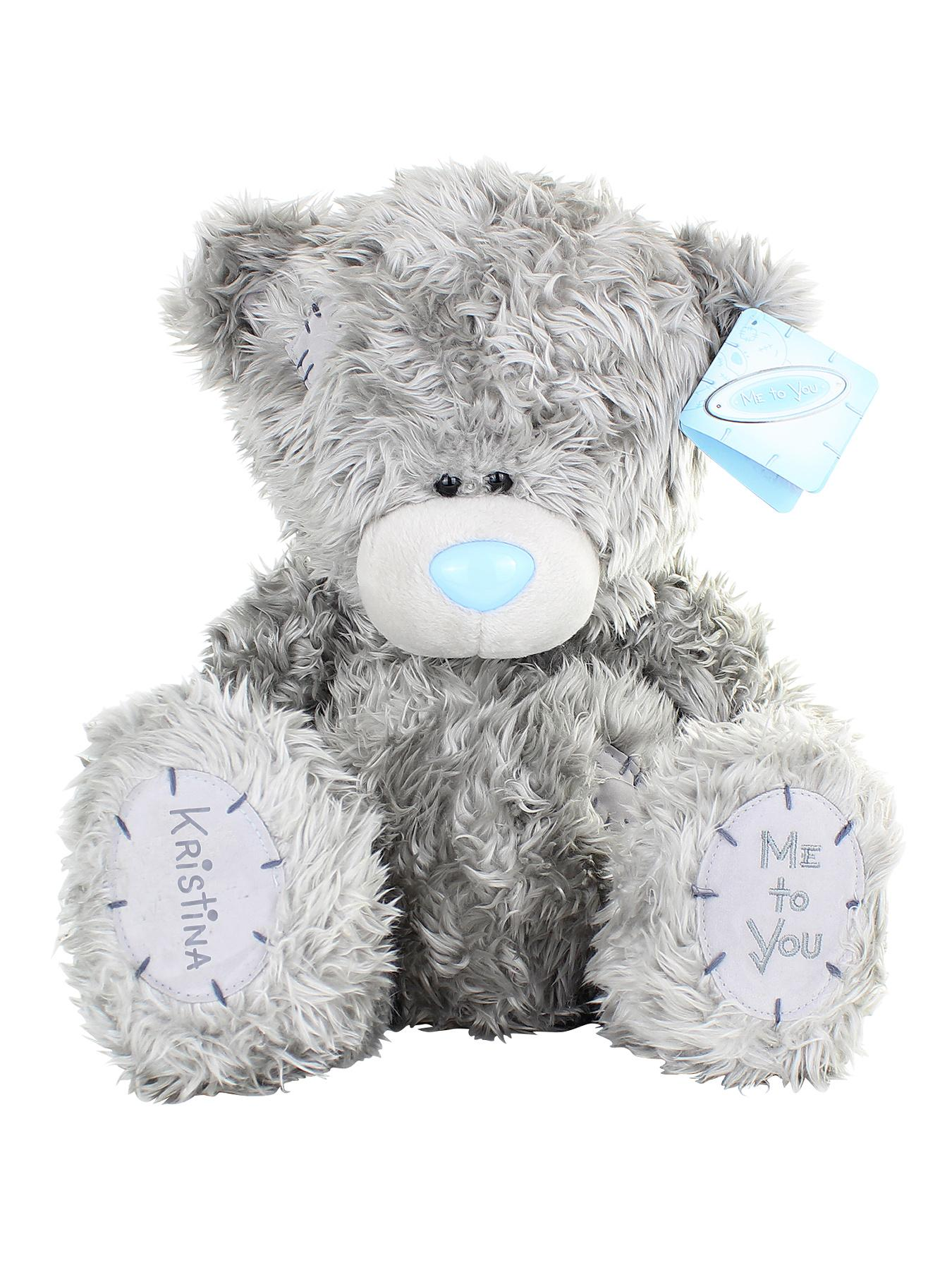 Me to You Personalised Bear