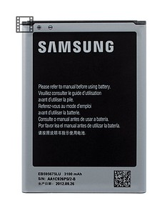 samsung-galaxy-note-2-battery