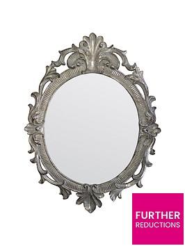 gallery-classic-ornate-oval-mirror-silver
