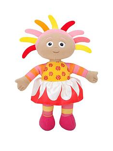 in-the-night-garden-in-the-night-garden-talking-upsy-daisy-soft-toy