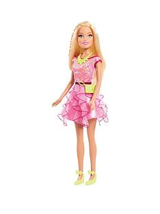 barbie-barbie-best-fashion-friend-doll