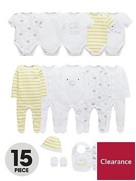 ladybird-baby-unisex-15-piece-starter-set