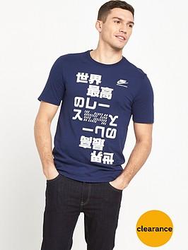 nike-international-art-t-shirt