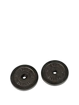 york-2-x-75kg-plates