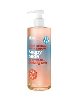 bliss-blood-orange-amp-white-pepper-soapy-suds-16oz4732ml