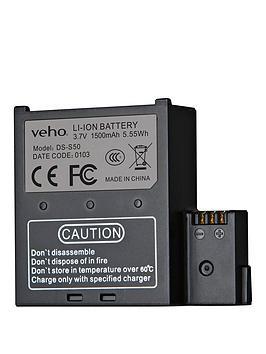 veho-veho-muvi-k-series-spare-rechargeable-battery