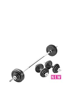 york-50-kg-black-cast-iron-barbell-dumbbell-spinlock-set