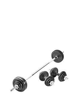 york-50-kg-black-cast-iron-barbell-dumbbell-spinlock-set