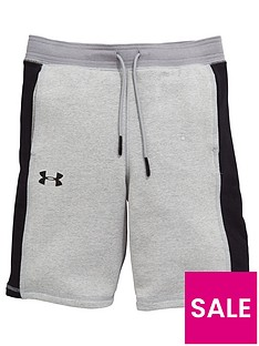 under-armour-boys-threadborne-short