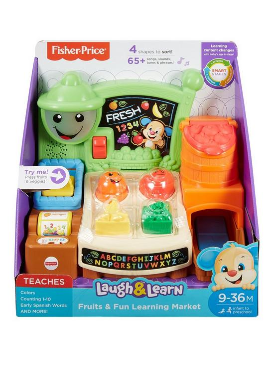 Fisher Price Laugh Learn Fruits Fun Learning Market View Larger