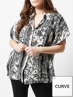 river-island-ri-plus-oversize-shirt