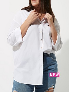 river-island-ri-plus-white-shirt