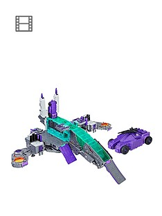 transformers-generations-titans-return-titan-class-trypticon