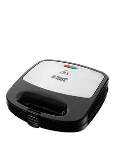 russell-hobbs-24540nbspdeep-fill-sandwich-panini-amp-waffle-makernbspwith-free-21yrnbspextended-guarantee