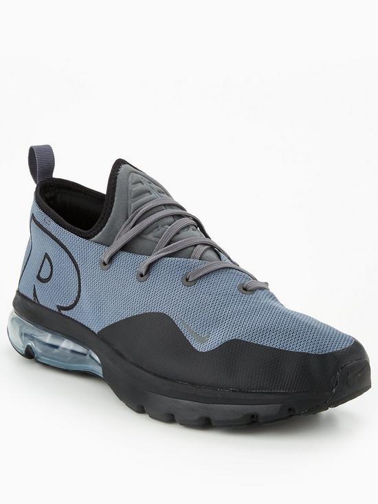 Nike Air Max Flair 50   very.co.uk 86094af592f7