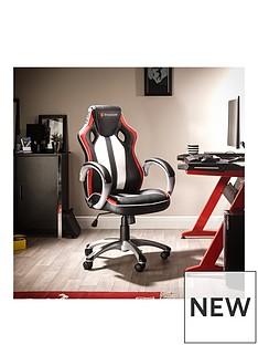 x-rocker-rogue-20-pc-office-chair