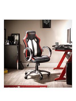 x-rocker-rogue-20-pc-office-gaming-chair