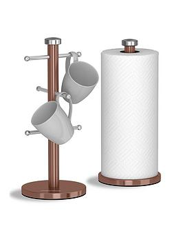 morphy-richards-accents-mug-tree-and-towel-pole-set-ndash-copper